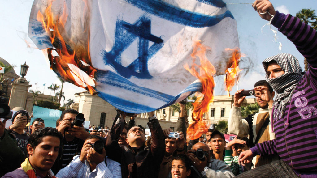 Israel and the Old-New Middle East