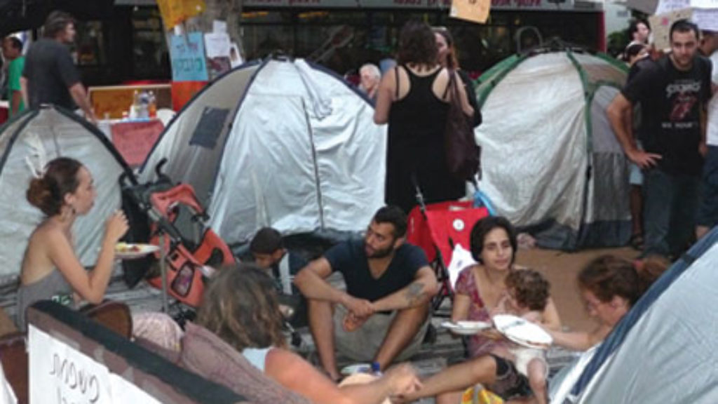 How Goodly Are Your Tents, O Tel Aviv? A Symposium