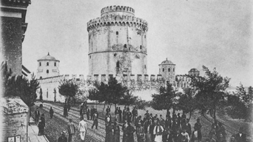 Jerusalem of the Balkans