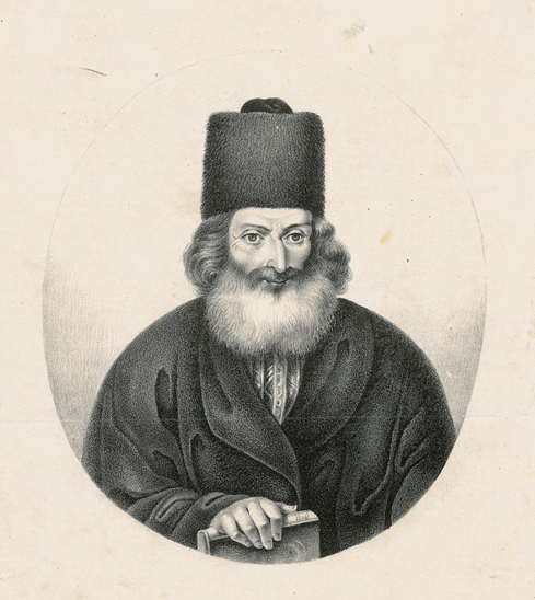 Nehemias Trebitsch, Moravian-Silesian chief rabbi, 1832-1842. (Courtesy of the Jewish Museum,  Prague.)