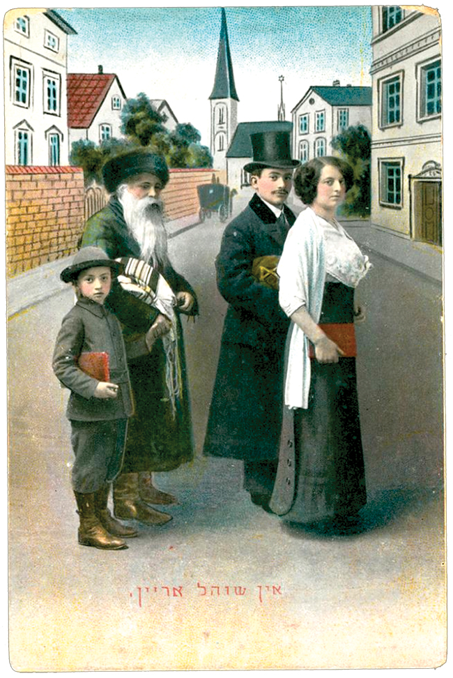 Postcard depicting a multi-generational family on its way to a synagogue, date unknown. (Courtesy of YIVO.)