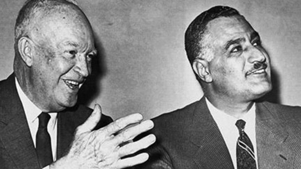 Ike's Bet and Nasser's Vasser