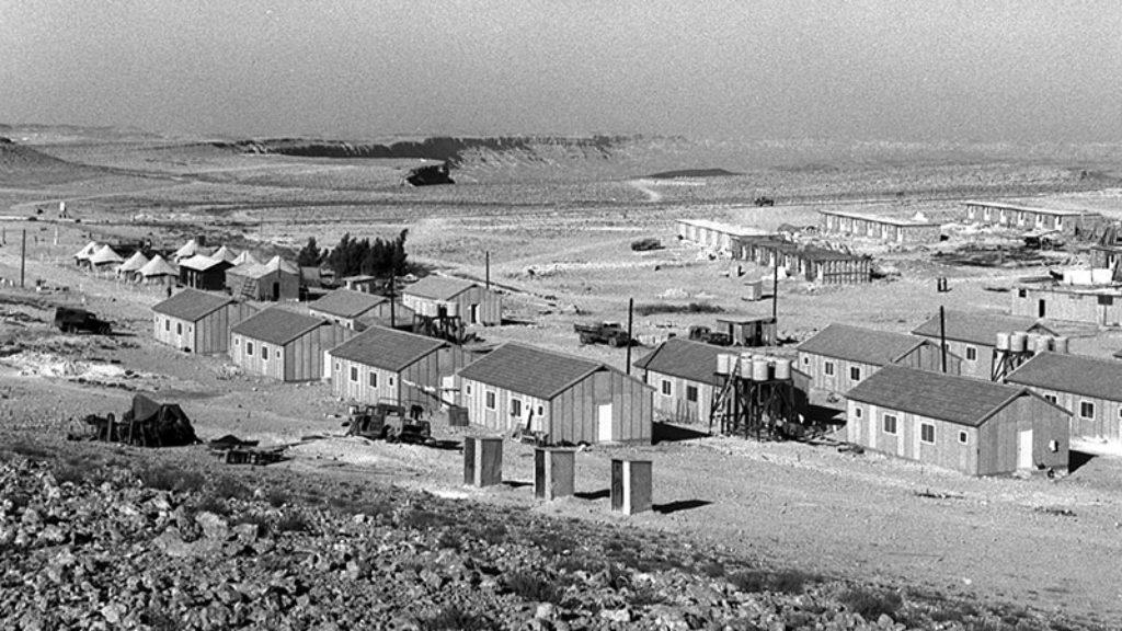 Seventy Years in the Desert