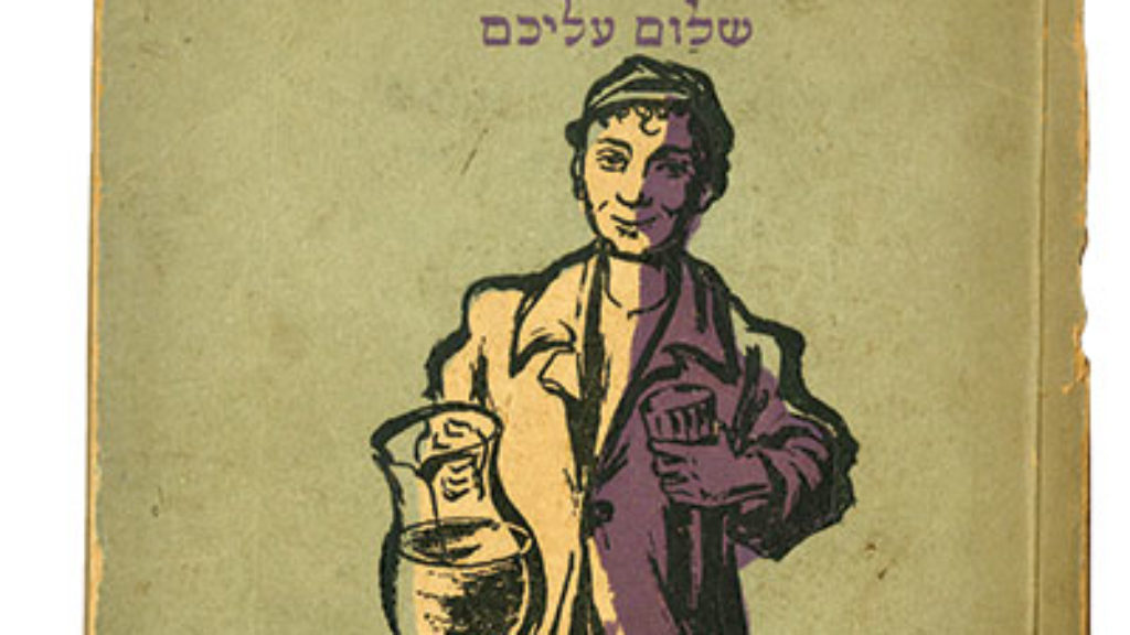 Learning Yiddish After 60
